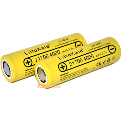 Li-ion аккумулятор 21700 Liitokala Lii-40A 4000 mAh, 15А (40A). Без защиты. IMR.