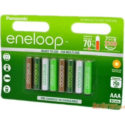 AАА аккумуляторы Panasonic Eneloop Botanic 800 mAh (min 750) BK-4MCCE/8TE. Цена за уп. 8 шт.