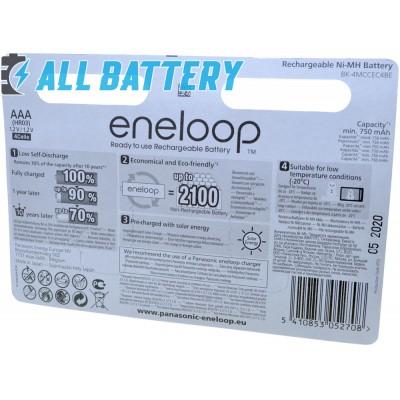 Panasonic Eneloop 800 mAh (min 750 mAh) BK-4MCCE/4BE в блистере с боксом Eneloop. (AAA). Цена за уп. 4 шт. + Бокс.