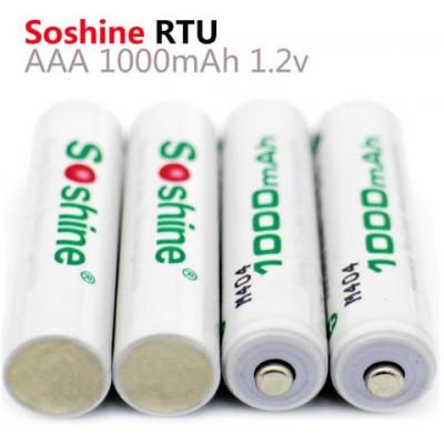 Минипальчиковые аккумуляторы Soshine 1000 mAh RTU + бокс для хранения. LSD. Цена за уп. 4 шт.