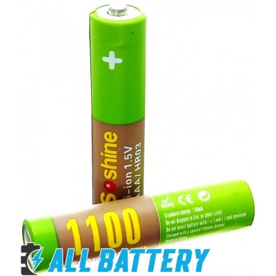 Аккумулятор ААА Soshine 1.5V Li-Ion 1100 mWh поштучно. Напряжение 1.5В. Цена за 1 шт.