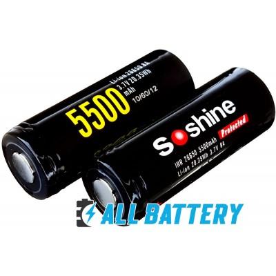 Аккумулятор 26650 Soshine 5500 mAh Li-Ion INR 3,7В, 8A. C защитой, высокая реальная ёмкость. Цена за 1 шт.