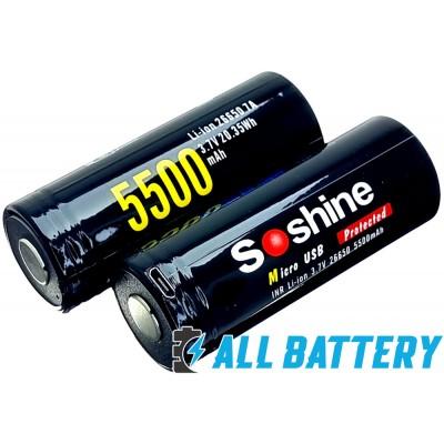 Аккумулятор 26650 USB Soshine 5500 mAh Li-Ion INR 3.7В, 7A. Со встроенным USB зарядным, с защитой. Цена за 1 шт.