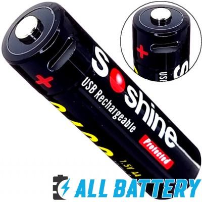 Аккумулятор АА Soshine USB 1.5V Li-Ion 2400 mАh поштучно. Пальчиковые АКБ на 1.5 В с USB зарядным. Цена за 1 шт.