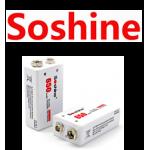 Soshine (8)