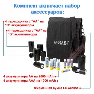La-Crosse BC 1000 - интеллектуальное зарядное устройсво c богатым комплектом аксессуаров.