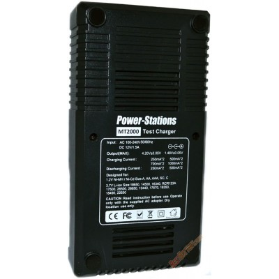 Универсальное зарядное устройство Power Stations MT2000 для Li Ion, Ni-Cd и Ni-Mh аккумуляторов.