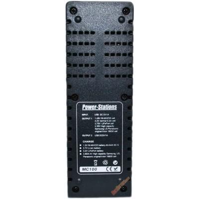 Универсальное зарядное устройство Power Stations MC100 для АА, ААА, 18650, 16340 и др. + Power Bank.