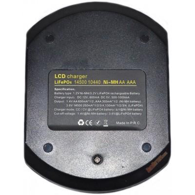 Быстрое зарядное устройство Soshine SC-C5 для АА/ААА/14500 аккумуляторов с LCD дисплеем.