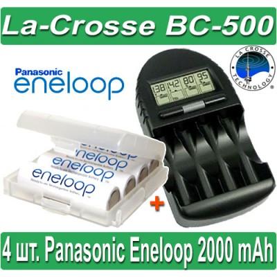 Комплект: La-Crosse BC 500 + 4 Panasonic Eneloop 2000 mAh BK-3MCCE (AA).
