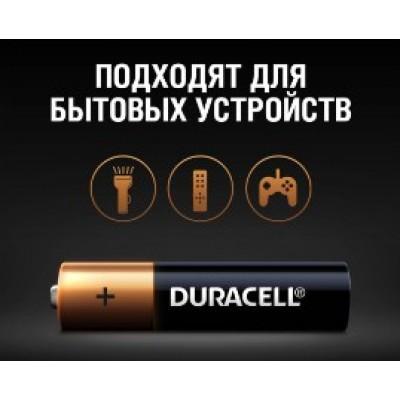 Минипальчиковые щелочные батарейки Duracell Alkaline AAA, 1.5В. MN2400. Цена за уп. 6 шт.