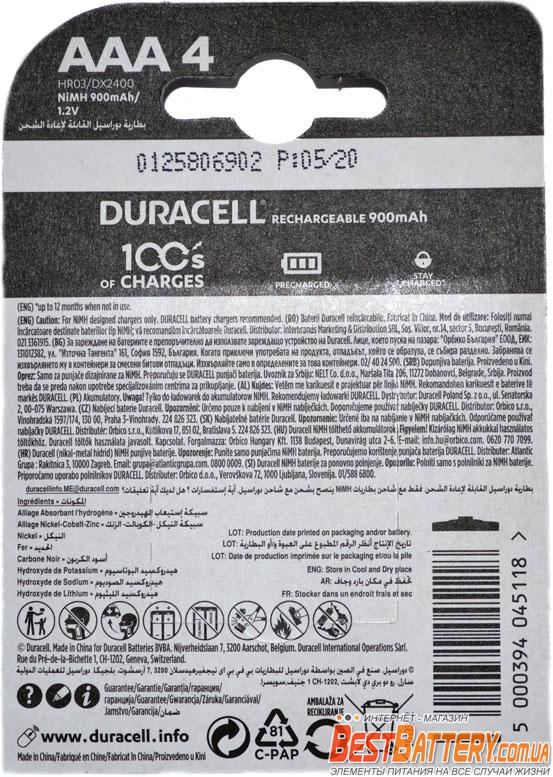 Минипальчиковые аккумуляторы Duracell 900 mAh AAA 4 шт. в блистере.