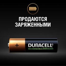 Низкосаморазрядные пальчиковые АА аккумуляторы Duracell 2500 mAh LSD, RTU.