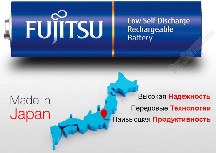 Японские аккумуляторы Fujitsu 2000 mAh серии HR-3UTI