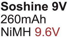 Аккумулятор Крона Soshine 9.6V 260 mAh