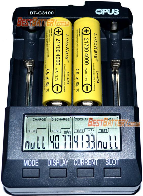Аккумуляторы 21700 Liitokala Lii-40A 15A (40A) результаты теста.