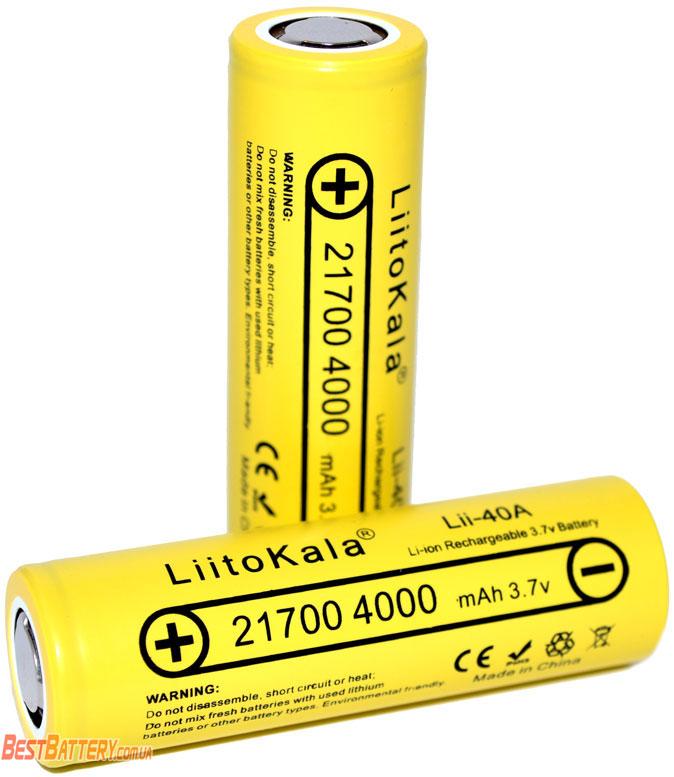 Техническая характеристика 21700 Liitokala Lii-40A 4000 mAh