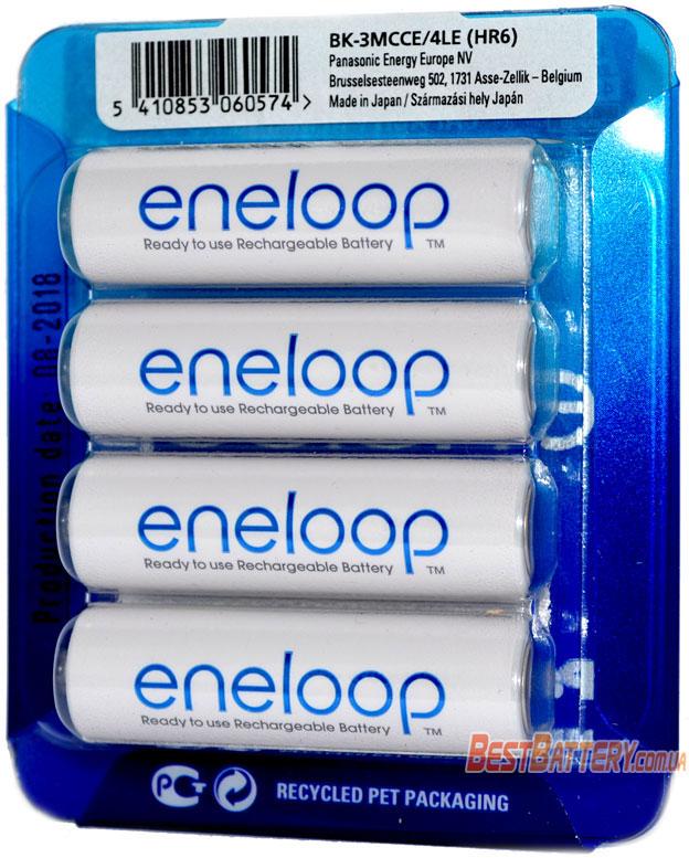 Panasonic Eneloop 2000 mAh (min. 1900 mAh) BK-3MCCE/4LE Sliding Pack