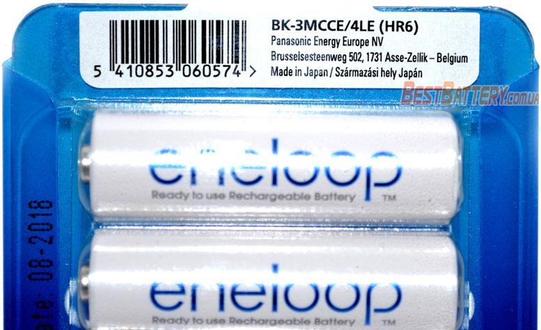АА аккумуляторы Eneloop 2000 mAh BK-3MCCE 4LE AA в пластиковом блистере