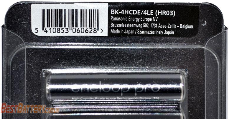 Аккумуляторы Panasonic Eneloop Pro 980 mAh (min 930 mAh) BK-4HCDE/4LE Sliding Pack.