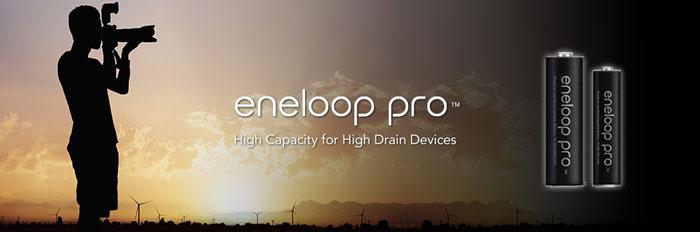 Panasonic Eneloop 2600 mAh (min. 2500 mAh) BK-3HCDE (AA)