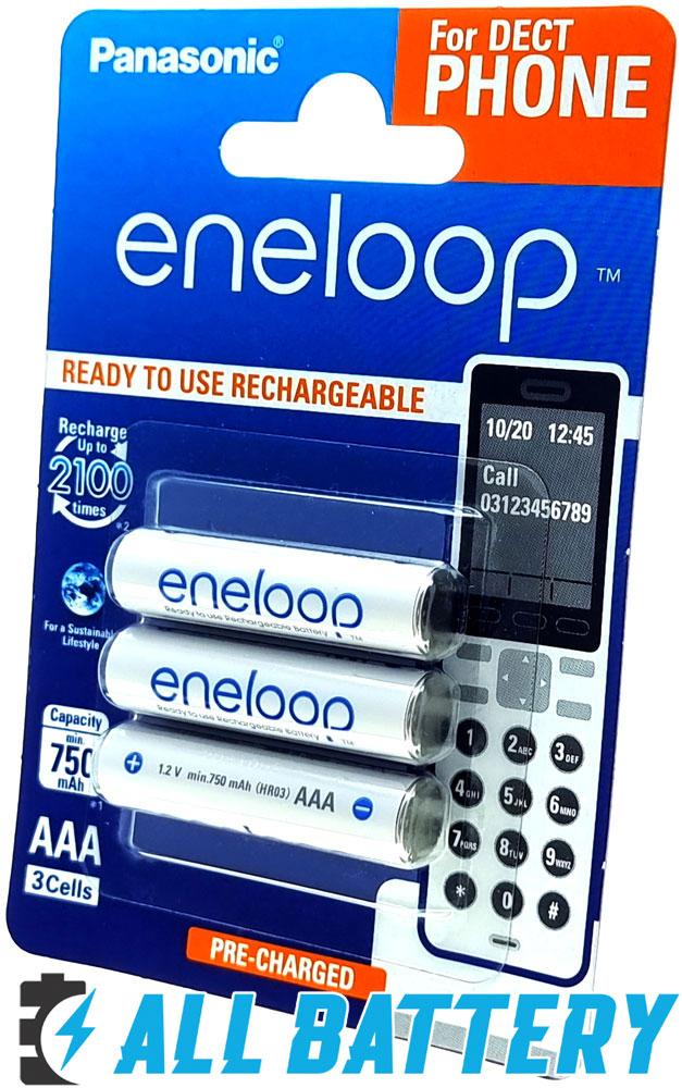 Panasonic Eneloop 800 mAh (min 750 mAh) BK-4MCCE/3DE - набор для радиотелефона.