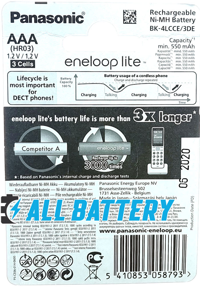 Panasonic Eneloop Lite 600 mAh 3 шт. в блистере.