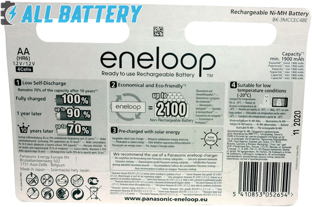 Техническая характеристика Panasonic Eneloop 2000 mAh BK-3MCCE 4BE + Бокс Eneloop.