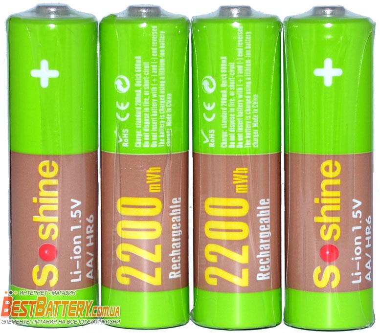 Аккумуляторы Soshine AA 1.5V 2200 mWh поштучно.