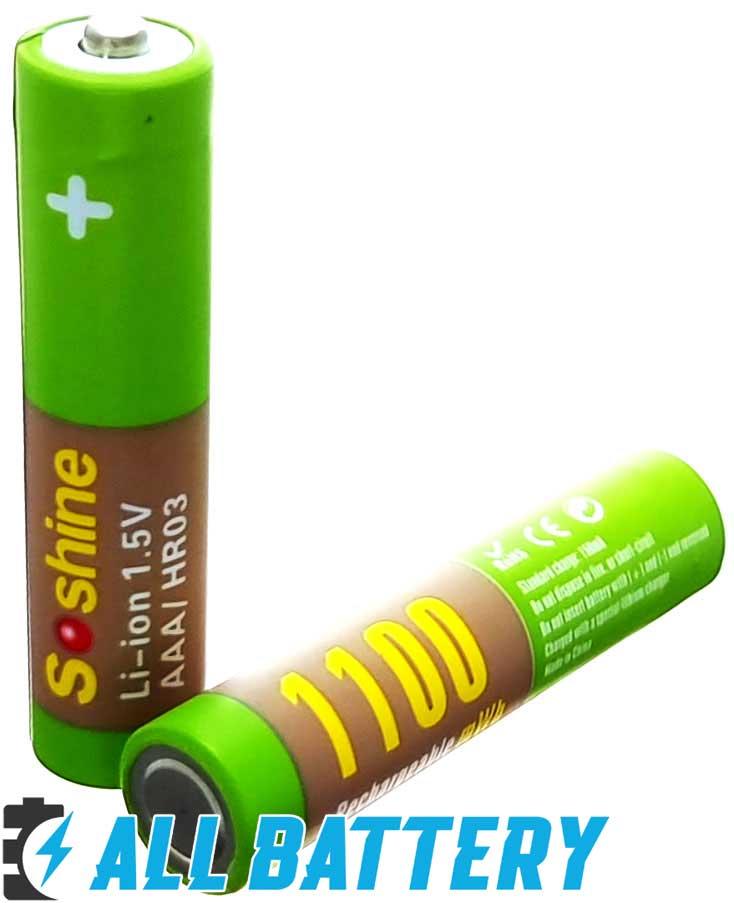 Soshine Li-Ion 1.5V AAA 1100 mWh  - минипальчиковые литий-ионные аккумуляторы нового поколения на 1,5В.