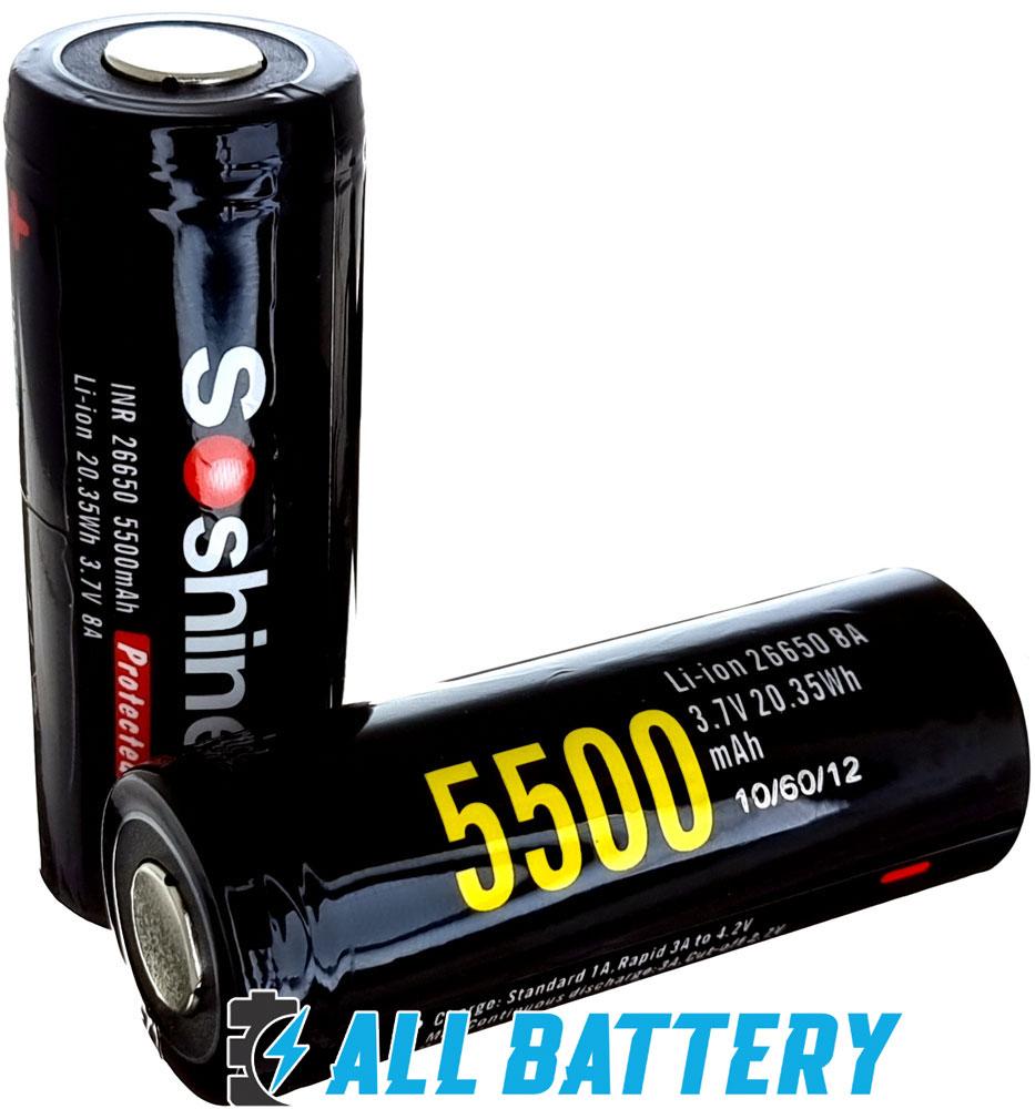 Аккумуляторы 26650 Soshine 5500 mAh Protected с платой защиты.