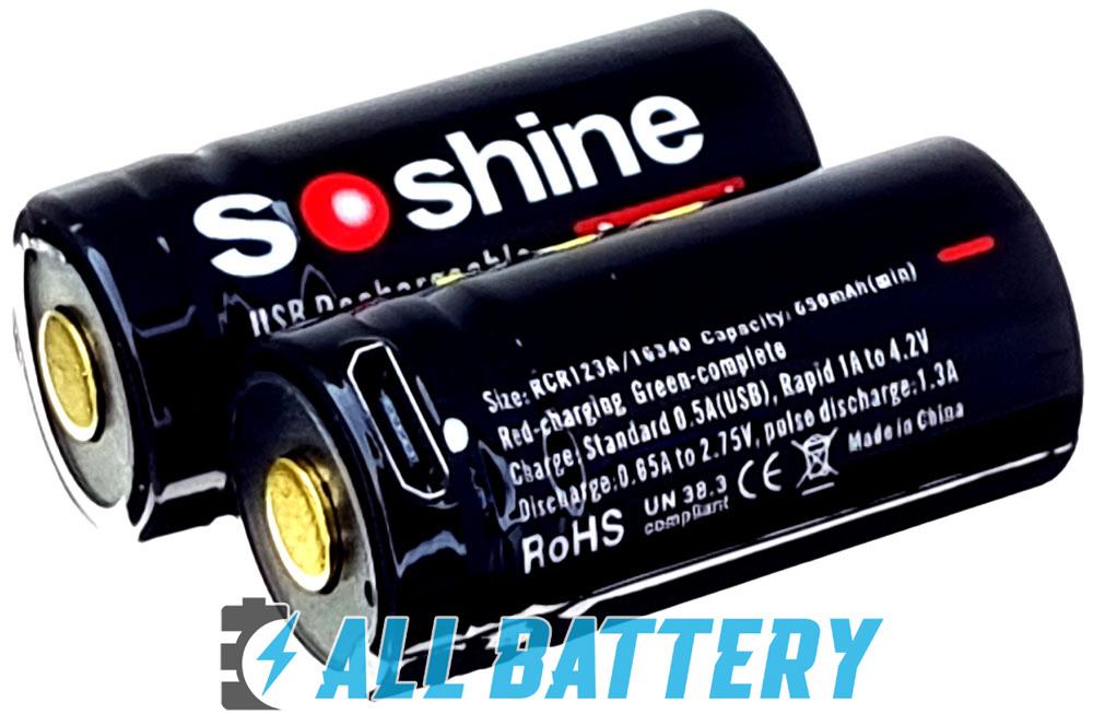 Li-ion аккумуляторы Soshine 16340 USB 700 mAh 3.7V с встроенным зарядным устройством.
