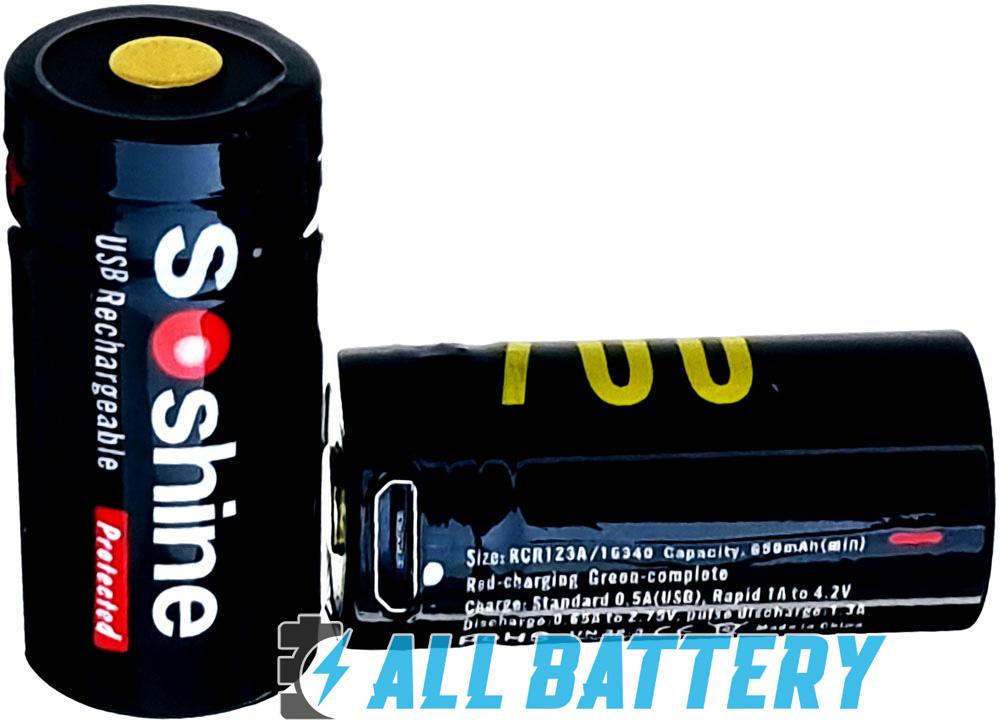 Аккумулятор 16340 Soshine USB 700 mAh Li-Ion 3.7V (RCR123A). Встроенное зарядное с USB.
