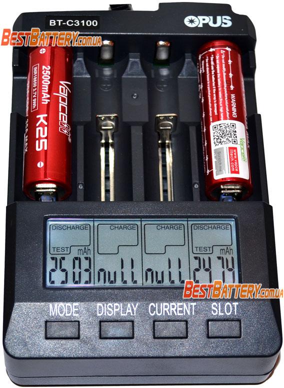 Результат тестирования аккумуляторов 18650 Vapcell К25 Red 3.7V 2500 mAh 20A (35A).