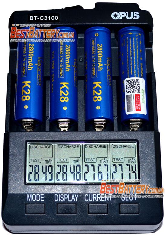 18650 Vapcell K28 3.7V 2800 mAh Blue 20A (35A) результаты Теста.