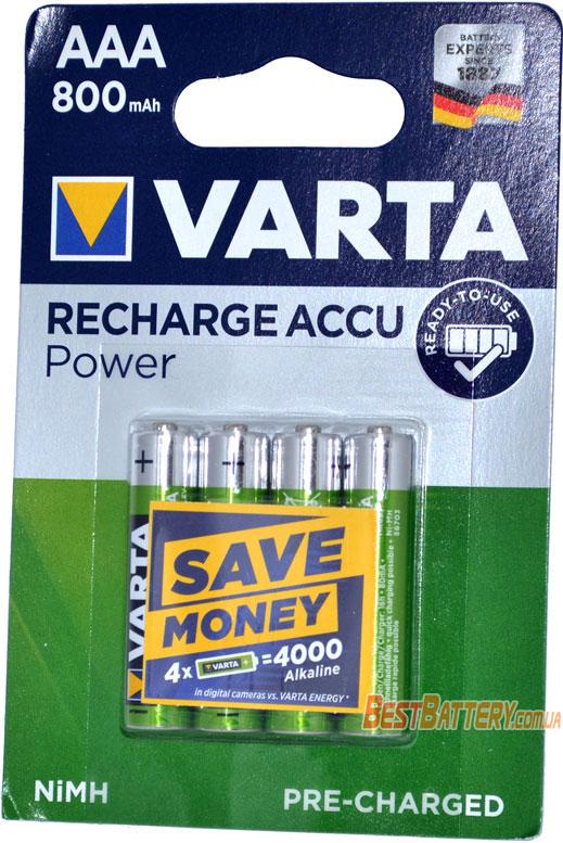 Аккумуляторы Varta Power AAА 800 mAh в блистере.