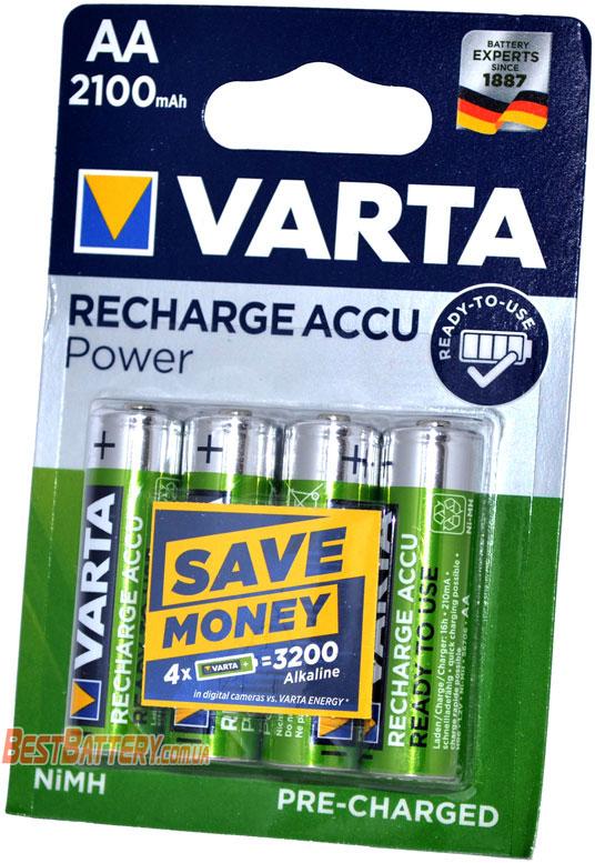 Аккумуляторы Varta 2100 mAh Recharge Accu Power AA 4 шт. в блистере.