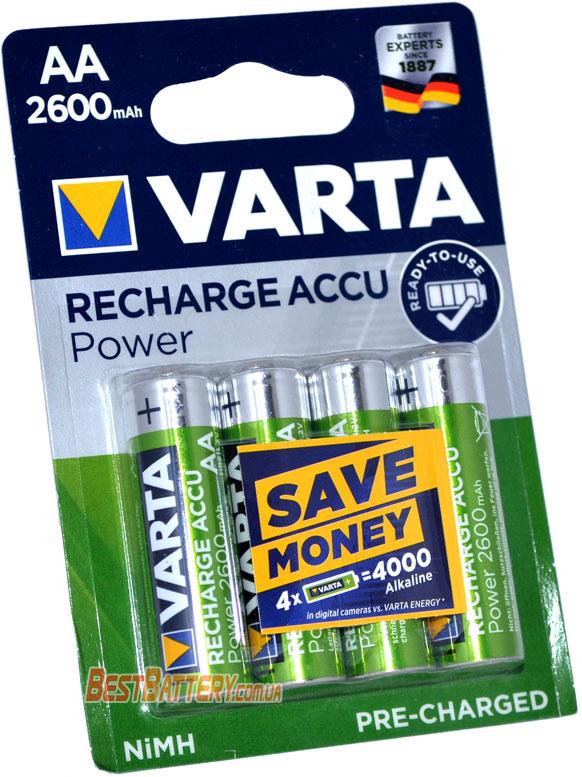 Пальчиковые аккумуляторы AA VARTA Recharge Accu Power 2600 mAh в блистере.