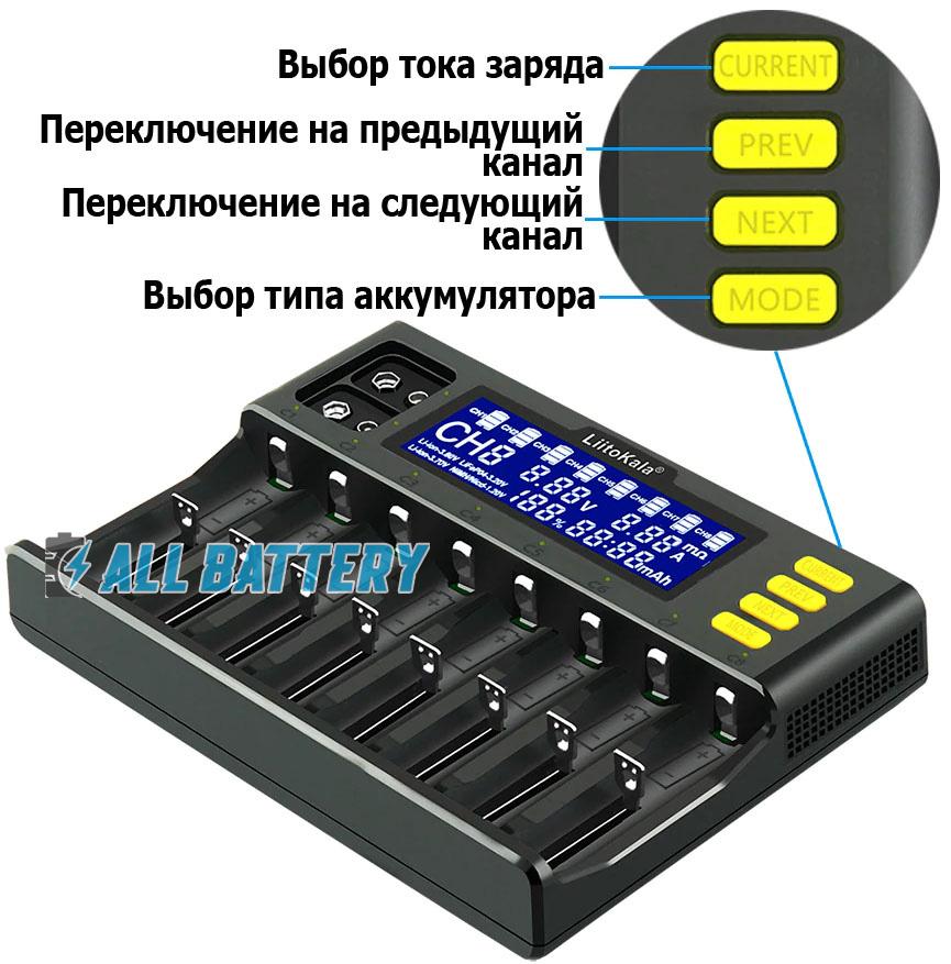 Liitokala Lii S8 - кнопки управления зарядным устройством.