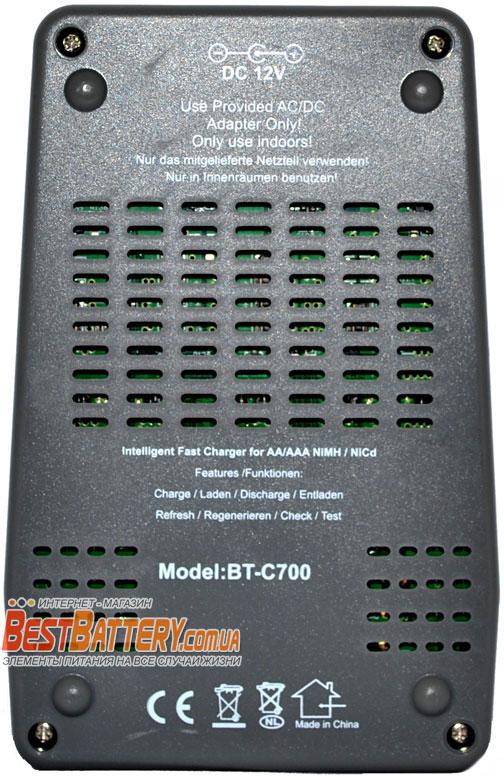 Зарядное устройство Opus BT C700 характеристики.