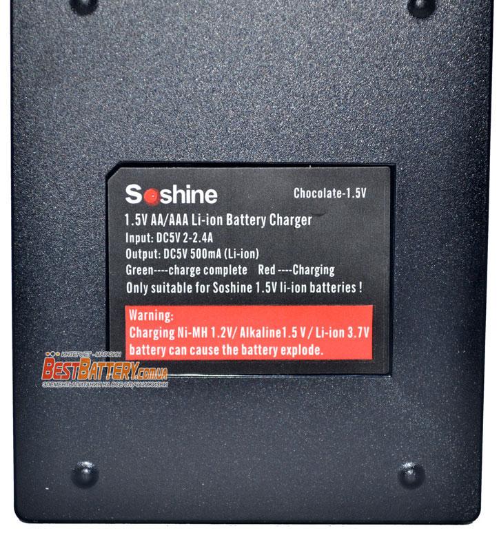 Техническая характеристика зарядного Soshine Chocolate-1.5V AA AAA Li-Ion.