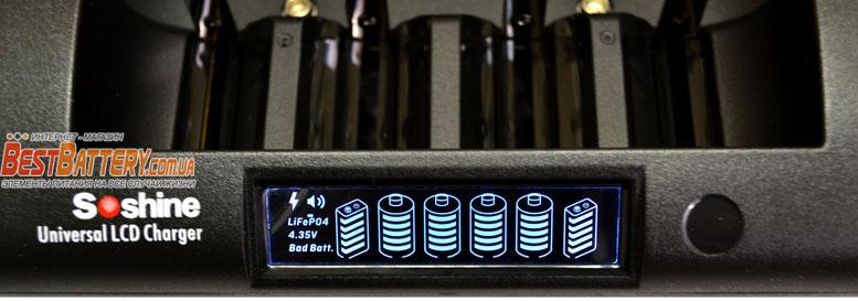 Цветной LCD дисплей в зарядном устройстве Soshine CD1 PRO.