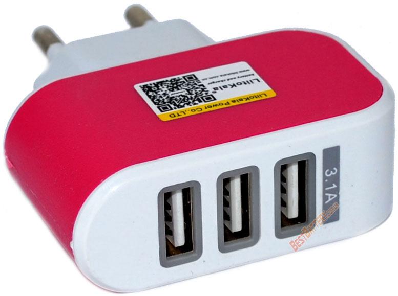 USB блок питания Liitokala Lii-U3 на три выхода USB (3.1A, 5V).