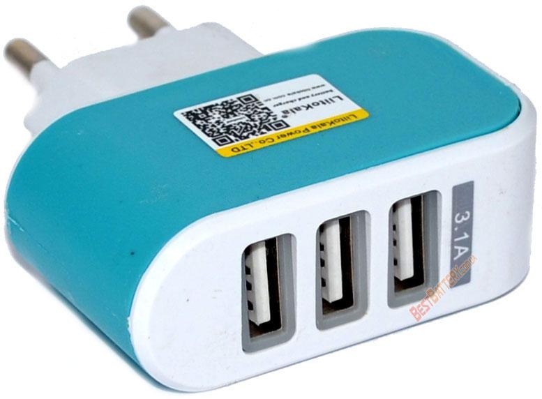 USB зарядное устройство LiitoKala Lii-U3 бирюзового цвета.