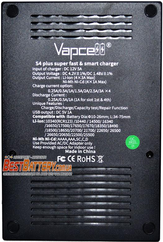 Техническая характеристика зарядное устройство Vapcell S4 Plus.