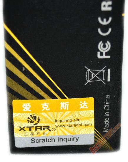 Верификационный код зарядного устройства XTat MC1 Plus