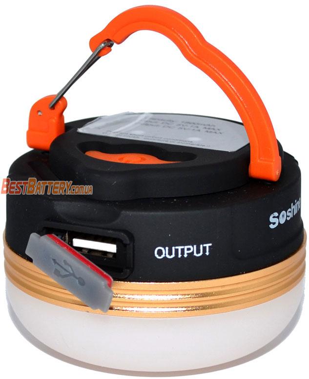 Soshine CB2 - кемпинговый светодиодный фонарь со встроенным аккумулятором на 1800 mAh и функцией Power Bank.