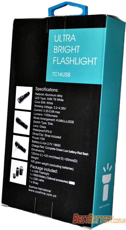 Фонарь Soshine TC14 USB комплект поставки.