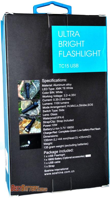 Фонарь Soshine TC15 USB упаковка.