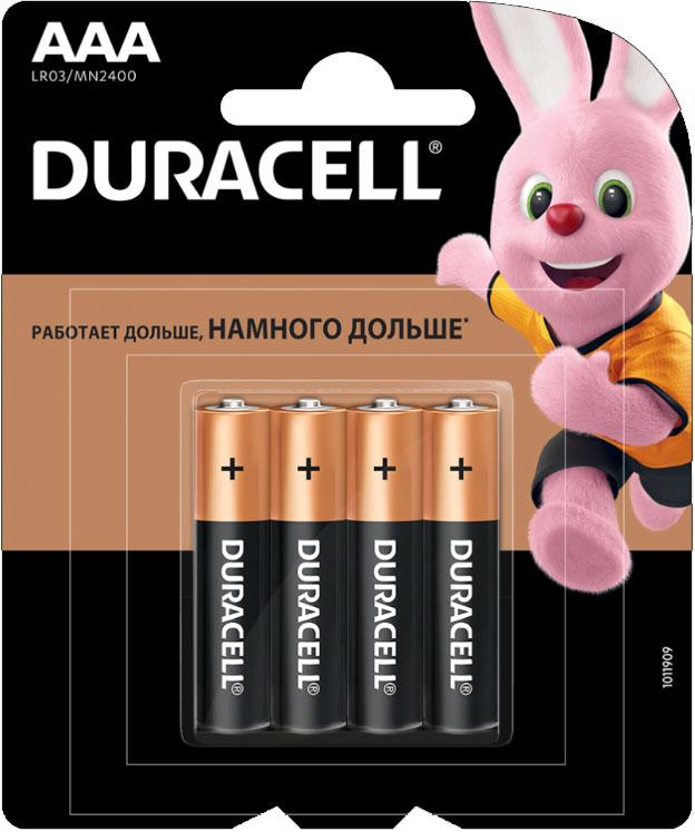Duracell Alkaline AAA щелочные минипальчиковые батарейки (LR03), 1.5V. MN2400.